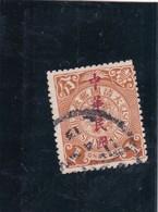 Chine-1912 N°98A - 1912-1949 République