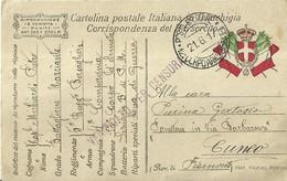 """1292 """" BANDIERE - 1915-FRANCHIGIA MILITARE - COLORE VERDE SPOSTATO """"  CART. POST.  OR.  SPED. - 1900-44 Vittorio Emanuele III"""