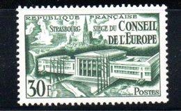 France /  N 923 / 30 Francs Vert / NEUFS ** - France