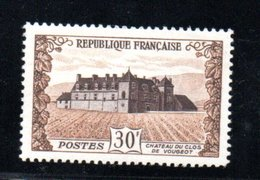 France /  N 913 / 30 Francs Brun / Côte 7.5 € - France