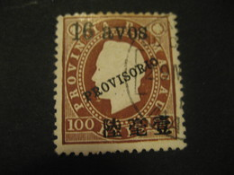 16 Avos O.p. 100 Reis MACAU 1894 Yvert 66 (Perf. 12 1/2 Cat. Year 2008: 18 Eur) Stamp Macao Portugal China Area - Macao