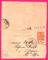 Carte Lettre 15 C Mouchon - Entier Postal - Oblit. Bordeaux ( 33 ) Vers Grasse ( 06 ) - Pour Ossola Parfumeur - 1902 - Biglietto Postale