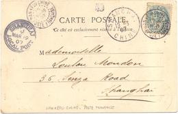 Type Blanc Carte De Han Keou Chine Poste Francaise Shanghai Chine Et Shanghai Local Post 1907 - China