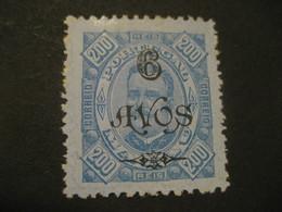 6 Avos O.p. 200 Reis MACAU 1902 Yvert 117 (Perf. 11 1/2 Cat. Year 2008: 8 Eur) Stamp Macao Portugal China Area - Macao