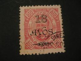 18 Avos O.p. 150 Reis MACAU 1902 Yvert 122 (Perf. 11 1/2 Cat. Year 2008: 17 Eur) Stamp Macao Portugal China Area - Macao