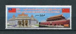 MYANMAR BIRMA BURMA 2010 Mi # 391 Diplomatic Relations With People's Republic Of China MNH - Myanmar (Burma 1948-...)