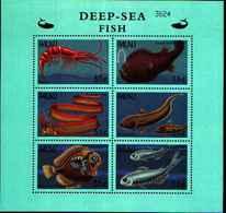72396) SOLE  PALAU-2000-mi-N. 1717-1728 ** -ANIMALI MARINI/Marine Life-2 BF. MNH** - Francobolli