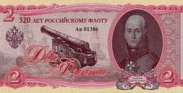 RUSSIE 2 Roubles 2016   UNC   Série Commémorative 320 Ans De La Flotte Russe Fiodor Fiodorovitch Ouchakov - Rusia
