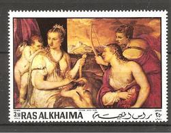 RAS ALKHAIMA - 1970 TIZIANO VECELLIO Venere Benda Amore (Galleria Borghese, Roma) Nuovo** MNH - Mitologia