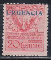 1930  EDIFIL Nº  489  /**/ - 1889-1931 Reino: Alfonso XIII