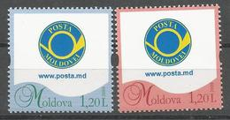 MD 2009- PERSONAL STAMPS, MOLDAVIA, 1 X 2v, MNH - Moldawien (Moldau)