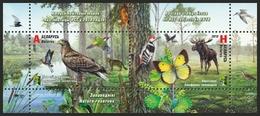 2018 Belarus Weissrussland RCC Nature FAUNA BIRDS Big Cats Butterflies S/S Mi 1241-1242 MNH - Belarus