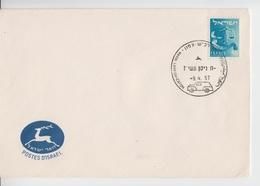 ISRAEL 1957 NAHAL LAKHISH ZAFON COVER - Impuestos