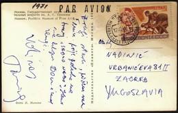 USSR / Cycling, Spartakiade 1965 / Moscow, Pushkin Museum Of Fine Art Postcard - Radsport