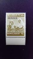 Bangladesh 1978 Agriculture Thé Tea Surchargé Overprint SERVICE Yvert S18 ** MNH - Bangladesch