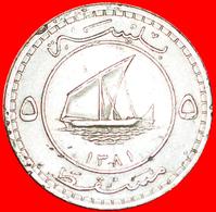 √ SHIP: MUSCAT AND OMAN ★ 5 BAISA 1381 (1962)! LOW START ★ NO RESERVE! Sa'id Bin Taimur (1932-1970) - Oman
