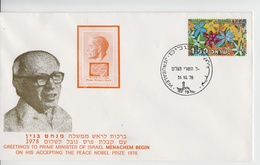 ISRAEL 1978 GREETINGS TO PRIME MINISTER MENACHEM BEGIN OF HIS ACCEPTING THE PEACE NOBEL PRIZE COVER - Postage Due