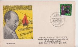ISRAEL 1977 VISIT EGYPT PRESIDENT ANWAR SADAT IN YAD VASHEM JERUSALEM COVER - Impuestos