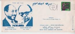 ISRAEL 1977 EGYPT PRESIDENT ANWAR SADAT PRIME MINISTER MENACHEM BEGIN HISTORICAL PEACE MEETING COVER - Impuestos