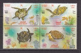 2003 Oman Turtles  Complete Block Of 4 MNH - Oman