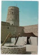 UNITED ARAB EMIRATES - THE COURTYARD OF AL-FAHIDI FORT (DUBAI MUSEUM) - Dubai