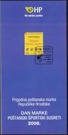 Croatia 2008 / Stamp Day / Postmen's Sports Meetings / Prospectus, Leaflet, Brochure - Croatie
