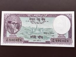 NEPAL P13 5 RUPEES 1961 UNC - Nepal