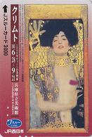 Carte Japon - PEINTURE EROTIQUE AUTRICHE  ART NOUVEAU  GUSTAV KLIMT / JUDITH - AUSTRIA Rel EROTIC Japan Painting J Card - Malerei
