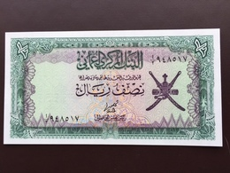 OMAN P16A 1/2 RIAL 1977 UNC - Oman