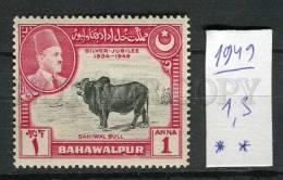 265312 BAHAWALPUR 1949 Year MINT Stamp Sahiwal Bull - Timbres
