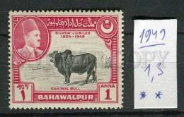 265312 BAHAWALPUR 1949 Year MINT Stamp Sahiwal Bull - Briefmarken