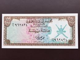 OMAN P7 100 BAISA  1973 UNC - Oman