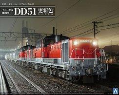 Japanese Diesel Locomotive  DD51  Super Detail  1/45 ( Aoshima ) - Trains