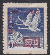 China People's Republic Scott 49 1950 Flying Geese Surcharged,$ 50 On 10c Dark Blue, Mint - 1949 - ... Repubblica Popolare