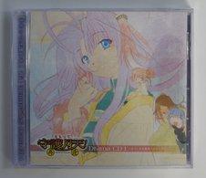 CD : Mamotte Syugogetten! Retrouvailles Drama CD 1 ( Blade 2002 ) - Soundtracks, Film Music