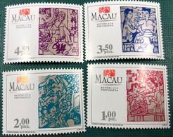 MACAU 1994 SPRING FESTIVAL - SET OF 4, UM VF - Macao