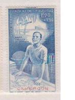 CAMEROUN     N°  YVERT  :  PA 21    NEUF AVEC  CHARNIERES      (  CH 34  ) - Camerún (1915-1959)