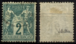 France N° 62 Obl. Càd - Signé Scheller - 2ème Choix - Cote 340 Euros - 1876-1878 Sage (Type I)