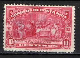 COSTARICA - 1923 - PRIMO CONGRESSO POSTALE PAN AMERICANO - USATO - Costa Rica