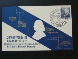 Carte Maximum Card Claude Chappe Telegraphe Telegraph Congrès Radio Amateurs Paris 1950 (ex 508118983) - 1950-59