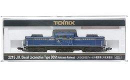 2215 J.R. Diesel Locomotive Type DD51  ( Hokkaido Railway )  1/150 TOMIX - Locomotives