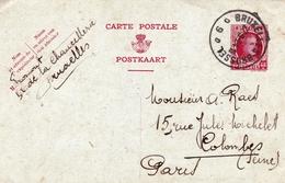 Carte Postale Bruxelles Entier Postal - Entiers Postaux