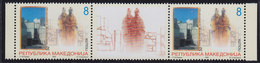 Macedonia 1999 Ss. Cyril And Methodius University Of Skopje, Stamp-vignette-stamp, MNH (**) Michel 160 - Mazedonien