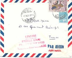 Lettre Cambodge Phnompenh Censure Censor Geoffnet 1971 - Kambodscha
