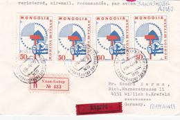 LETTRE - Mongolie - 8 Timbres N° 460 - 1969 - Recommandé - Express - Mongolie