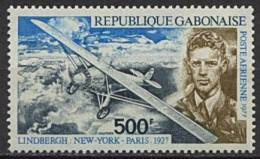 Gabon, PA N° 195** Y Et T - Gabon (1960-...)