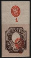 Russia / Russland 1917 - Mi-Nr. 77 B * - MH - Mittelstück Verschoben - Neufs