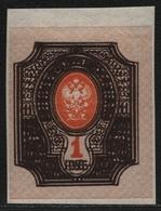 Russia / Russland 1919 - Mi-Nr. 77 D Y U * - MH - Rahmen Doppeldruck - Neufs