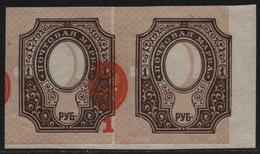 Russia / Russland 1919 - Mi-Nr. 77 D Y U * - MH - Mittelstück Verschoben - Paar - Neufs