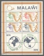 Malawi 1974 Yvert BF 36, UPU Centenary - Miniature Sheet - MNH - Malawi (1964-...)